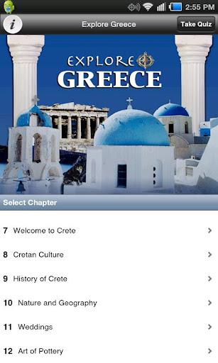 Explore Greece