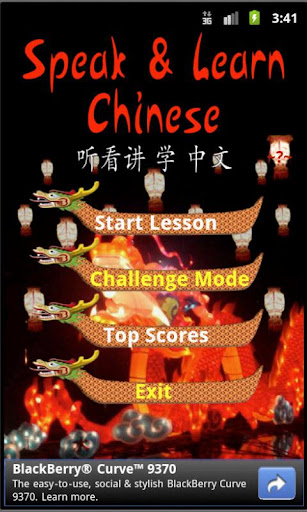 Speak Learn Chinese
