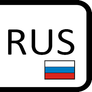 All Russia's License Plates