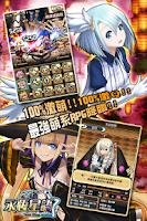 Screenshot of 永恆星語