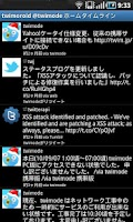 Screenshot of twimoroid (twitter,Facebook)