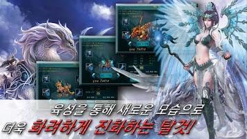 Screenshot of 신검