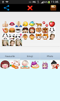 Screenshot of Emoji collection Create emoji