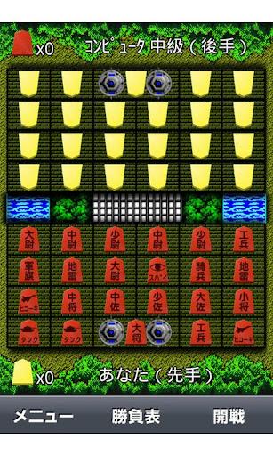 Temple Run 2 on the App Store - iTunes - Apple