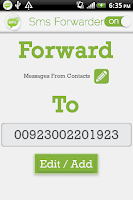 Screenshot of SMS Forwarder