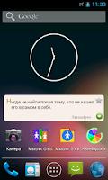 Screenshot of Мысли: О жизни... PRO