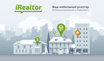 Screenshot of iRealtor