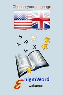 enigmWord English - ads free - screenshot