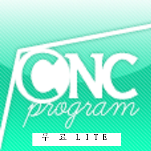 NC C Free (무료)