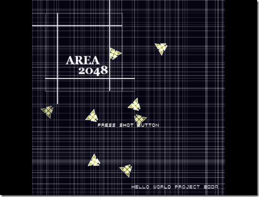 area2048e