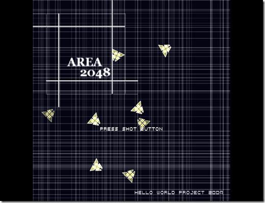area2048e