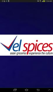 Vel Spices - screenshot