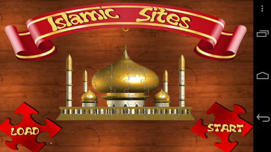 Islamic Sites Puzzle - screenshot