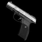 Ruger - SR9 icon