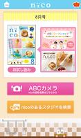 Screenshot of ABC Cooking plus