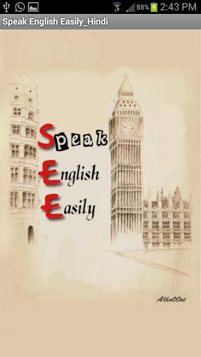 Speak English Easily_Hindi