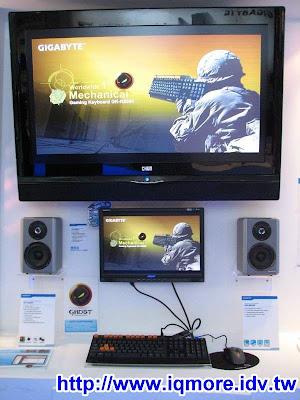 Computex 2008: Gigabyte技嘉科技 (鍵盤介紹)