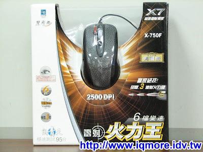 雙飛燕(A4tech) X7 電競雷射滑鼠X-750F 測試