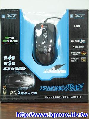雙飛燕(A4tech) X7 電競光學滑鼠X-710F 測試
