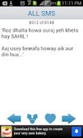 Screenshot of Urdu Poetry SMS 8000+