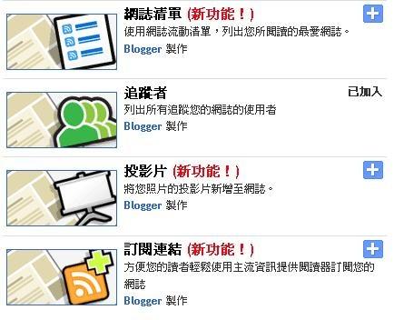 blogger_newfunc