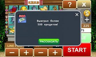 Screenshot of Keks slot machine