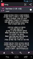 Screenshot of Juniel Lyrics