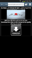 Screenshot of QURAN MP4 VIDEOS
