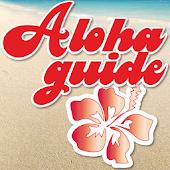 Aloha Guide 日本語版