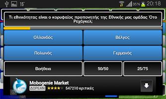 Screenshot of Quiz Soccer