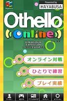 Screenshot of オセロ オンライン