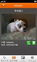 Screenshot of 스마트링 – 무료 UCC컬러링/레터링