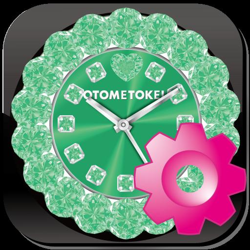 OTOMETOKEI綠色免插件 個人化 App LOGO-硬是要APP