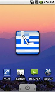Greece Flag Clock Widget - screenshot