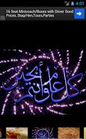 Screenshot of اجمل تهاني العيد المصورة