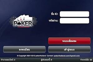 Screenshot of Poker Thailand