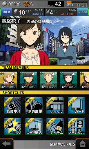 電撃ゲームアプリ&ファミ通、アプリFANapp他(雑誌)シリアルコード交換板|一覧表 ...
