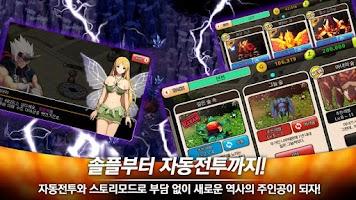 Screenshot of 제노니아 온라인 for Kakao