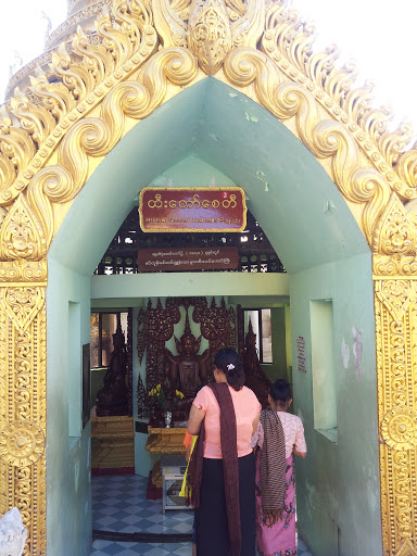 Sacred Umbrella Pagoda