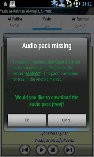 玩程式庫與試用程式App|Audio Pack (Ahmad Al-Ajamy)免費|APP試玩
