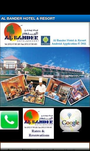 Al Bander Hotel Resort