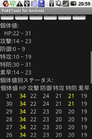 【ポケモンGO】最強ポケモンランキング!(8/31更新) | AppMedia : 【国内 ...