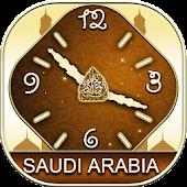 Saudi Arabia KSA Prayer Times APK for Nokia