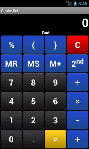 Shake Calc - 計算機