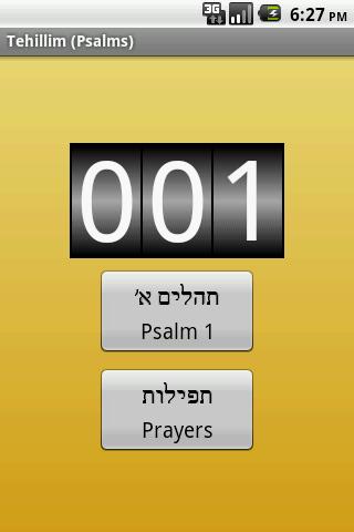 Tehillim Psalms