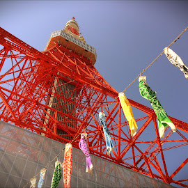 Tokyo Tower by John Edwards - Travel Locations Landmarks