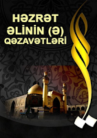 Screenshot of Imam Eli (e)in qezavetleri