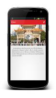Screenshot of AIRASIA TRAVEL BUDDY