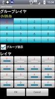 Screenshot of JwwViewer