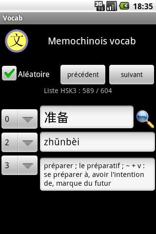 Memochinois vocab